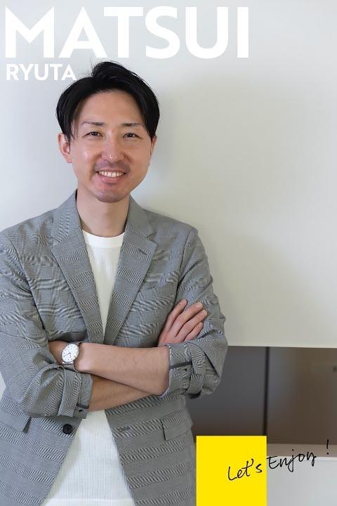 松井 竜太の画像