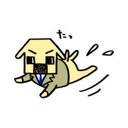 髙木 麻綾